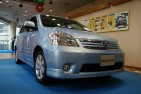 Toyota-Raum